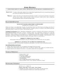 Resume With Internship Experience Examples Example Of Internship Resume Software Engineer Intern Resume Page 1