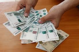 Как называются деньги получаемые за сдачу земли в арендуа