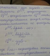 Студентка из Пензы списала реферат со сбитой кодировкой Студентка из Пензы списала доклад со сбитой кодировкой