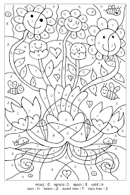 Coloriage Magique Lettres Voyelles Cp Collection Coloriage En