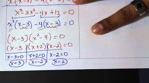 solving equations in the real number system factoring