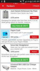 android apps giving paytm cash new app added  to refer friends
