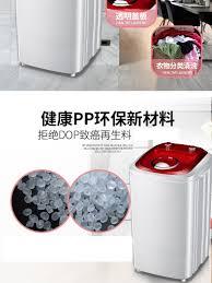 Máy giặt mini mini hộ gia đình công suất lớn Máy bán tự động xung nhỏ ống  đơn thanh ngang với cống khô | Tàu Tốc Hành