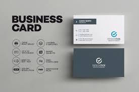 Business Card File Box Sample Sleek Minimal Business Card Business