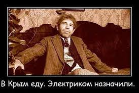 Авария трансформатора в оккупированном Крыму оставила без света более 120 тыс. человек - Цензор.НЕТ 3026