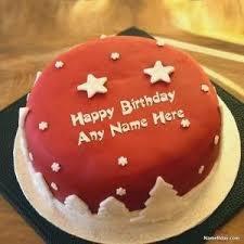 Cool Birthday Cake Recipes Luxuriousbirthdaycakeml