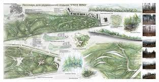 Институт архитектуры и дизайна Портфолио Градостроительный проект Парк