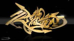 3D Name Wallpapers Maker (Page 1 ...