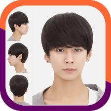 تسريحات الشعر للرجال الكوري التطبيقات على Google Play