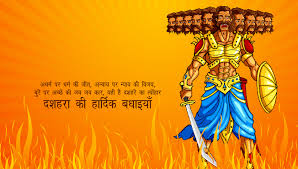 Image result for dussehra wallpapers 2016