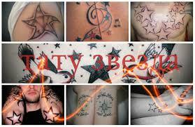 тату в старости на фото как выглядят татуировки в старости