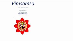 Vedic Astrology Vimsamsa I