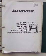 satoh parts satoh beaver s 370 tractors parts manual