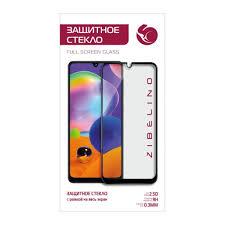 <b>Защитное стекло</b> Samsung A21/A21S <b>Zibelino</b> (Black)