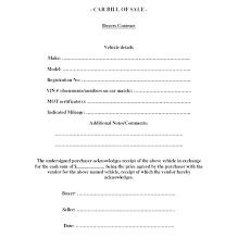 Sale Receipt For Car Vehicle Sale Receipt Template Business Document Car Payment