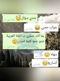 التعليق العراقي - لا صدك شنو جمع انسان☹️😂 مشاركة من...