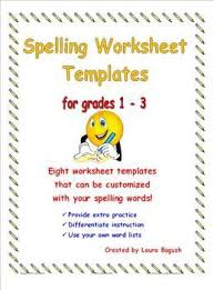 Spelling Worksheet Templates Pack Customize With Your Words For