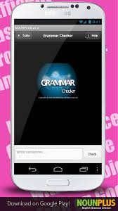 english grammar spell checker android apps on google play english grammar spell checker screenshot