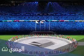 متى موعد حفل ختام اولمبياد طوكيو - المصري نت