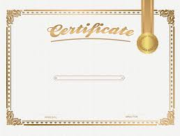 Certificate Background Free White Certificate Template Png Image Gallery Yopriceville High