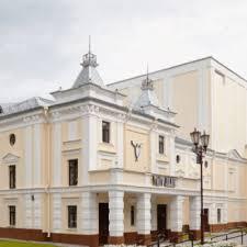 Картинки по запросу grodno kukolni teatr