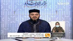 من برنامج مع دار الإفتاء | الشيخ عبد الفتاح الكاسح |ماحكم بيع كربون  السيارة؟