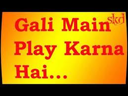 Videos Matching Faridabad 18 05 2017 Solid Game Satta King