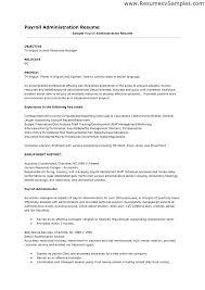 Payroll Resume Samples Entry Level Payroll Clerk Resume Sample New Best Accounting