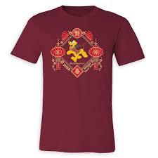 pluto lunar new year 2018 t shirt for s walt disney world