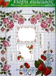 Floral Cross Stitch Patterns Interesting Decoration