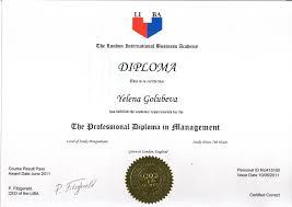 Программа mini mba  Британский диплом liba Менеджмент