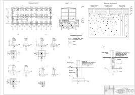 Курсовые работы Фундаменты и основания Чертежи РУ Курсовая работа ОиФ Проектирование фундаментов фабричного корпуса