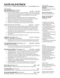 Comcast Resume Sample Journalism Internship Resume Sample Dadajius 57