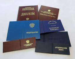 Переплеты дипломных работ бухгалтерской документации пружинный  дипломных работ · Переплет
