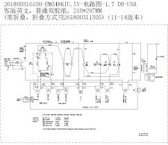 wiring diagram for frigidaire range the wiring diagram frigidaire range wiring diagram nilza wiring diagram