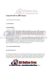 english essays easy simple classes th th th and th all  english essays easy simple classes 6th 7th 8th and