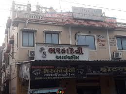 Hotel Maru Palace Hotels In Ajmer Jaipur Bhilwara Chittaurgarh Kota Mount Abu