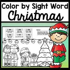 Sight Words Coloring Sheets Worksheets Teaching Resources Tpt
