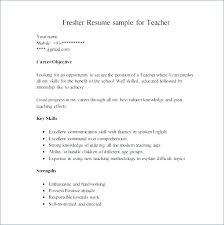 Resume Templates For Retail Sales Associate Excel Resume Template