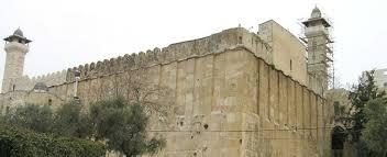 Risultati immagini per hebron cartina