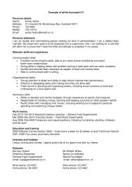 Examples Of Personal Statements For Cv 16 Personal Summary Examples Pdf Examples
