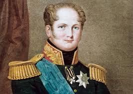 Наполеон Бонапарт война с Россией или с Третьим Римом ОРУЖИЕ  Портрет Александра i Фото картины svobodanews ru