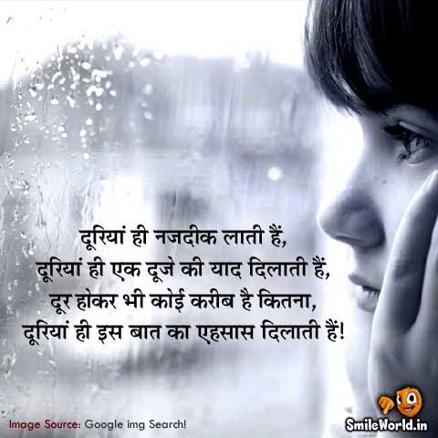 dooriyan love quotes