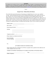 Request For Medical Records Form Template Medical Records Releaseorm Template Requestor Unique Hipaa