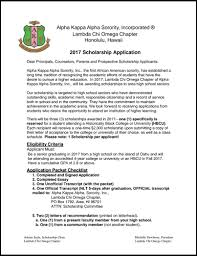 sorority letter of recommendation example writing a letter of recommendation sample letter re