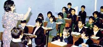 Image result for کلاسهای مختلط دانشگاه