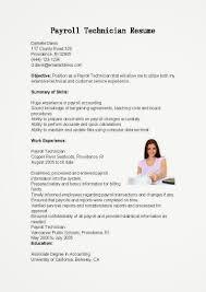 Simple Associate Computer Technician Resume About Basic Puter