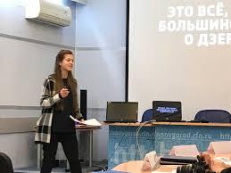 Нижний Новгород Курсовые работы студентов продюсеров высоко  Курсовые работы студентов продюсеров высоко оценены потенциальным заказчиком
