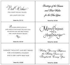 Business Xmas Cards Wording Christmas Greeting Card Verses Business ...