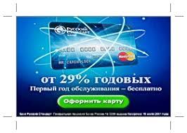Категория Бизнес кредиты Выгодное кредитование малого бизнеса